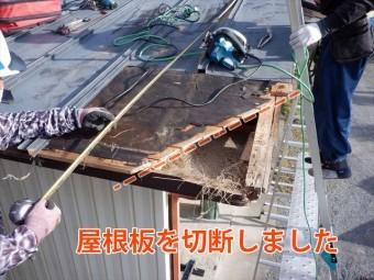屋根板切断