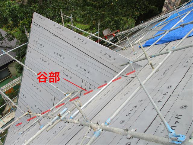 屋根の谷部