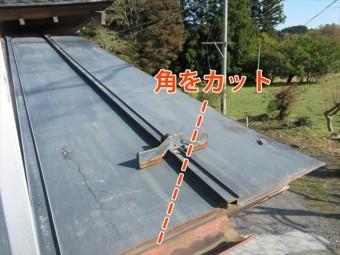 屋根を斜めにカット