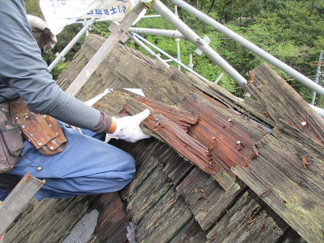 木の屋根材を解体