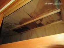 天井の雨漏りが酷いところ