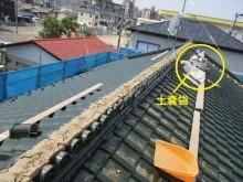 棟の解体で出た粘土の処理