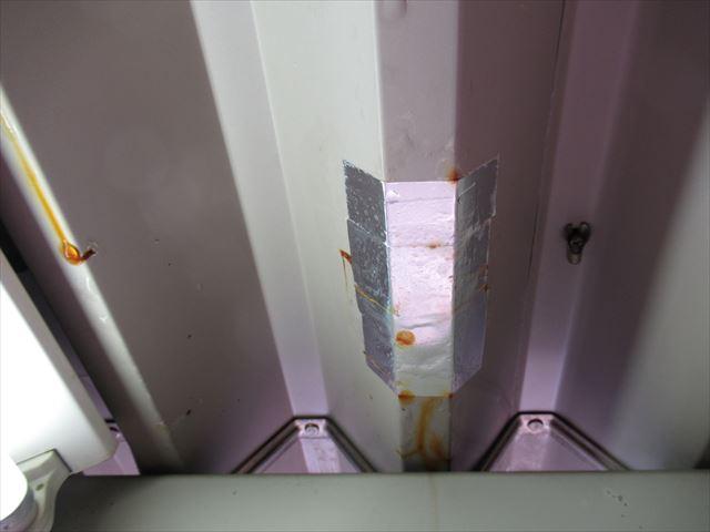アルミテープで雨漏りを補修したところ