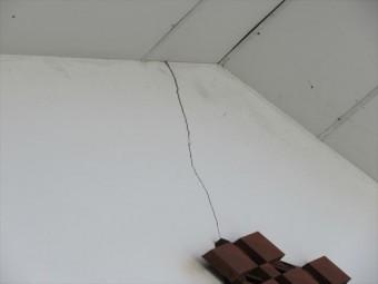 外壁亀裂クランク