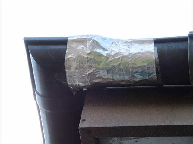 軒樋アルミテープ補修