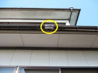 軒樋のアルミテープ補修